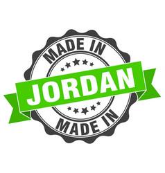 made in jordan round seal vector image