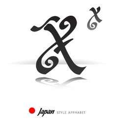 English alphabet in Japanese style - X - vector image vector image