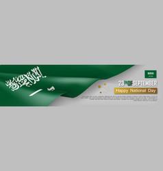 Saudi arabia national day horizontal web banner vector