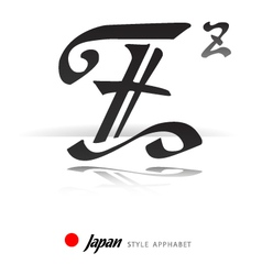 English alphabet in Japanese style - Z vector