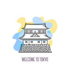 Imperial palace tokyo landmark symbol japan vector