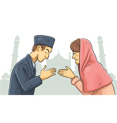 Ramadan Forgiveness vector image vector image
