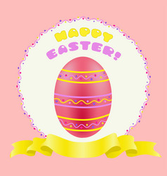 easter red painted egg and golden ribbon vector image vector image
