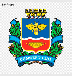 emblem of city of russia vector image