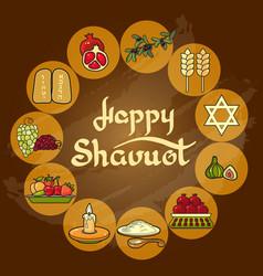 happy shavuot card vector image