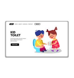 Kid toilet girl giving lavatory tissue boy vector