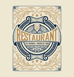 menu restaurant cover vector image