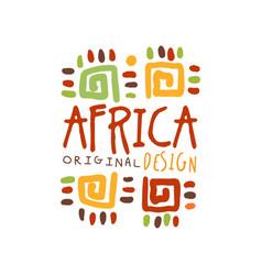 original african tribal ornamental logo vector image