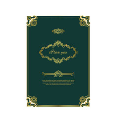 gold and green romantic frame template vector image vector image