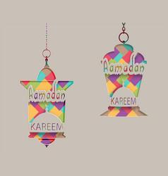 ramadan kareem inscription on the lanterns in vector image
