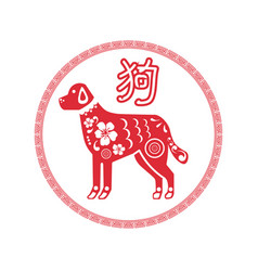 2018 chinese new year of dog paper cutting vector image