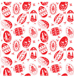 Easter red eggs with ornaments shameless vector