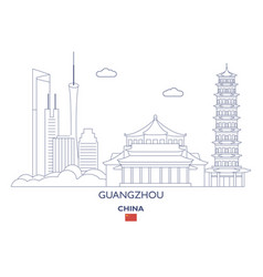 Guangzhou city skyline vector