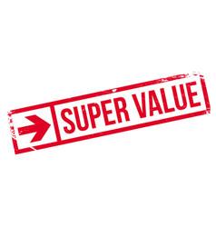 super value rubber stamp vector image