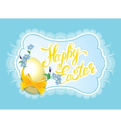 Easter card 2 380 vector