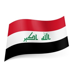 State flag of Iraq vector image
