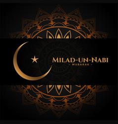 Islamic milad un nabi festival beautiful greeting vector