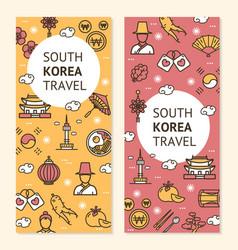korea signs banner vecrtical set vector image
