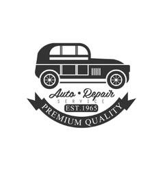 Premium Quality Car Repair Workshop Black And vector image