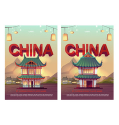 china posters with traditional asian houses vector image