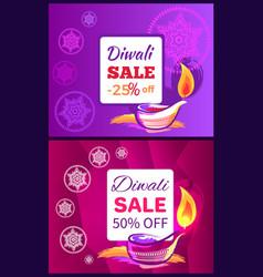 diwali sale -50 -25 off sign vector image