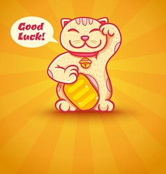 Cat lucky yellow vector image vector image