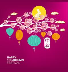 Chinese mid autumn festival graphic design vector