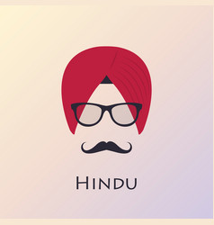 indian man head icon indian culture vector image
