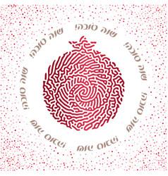 rosh hashanah hashana greeting card - jewish new vector image