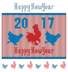 Wool knitting New Year vector