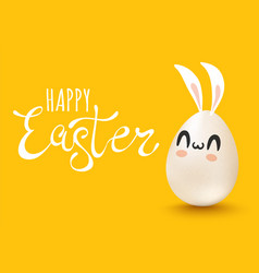 cute egg with bunny ears vector image