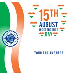 Indian national flag colour vector