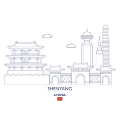 Shenyang city skyline vector