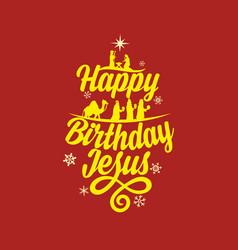 The nativity of jesus christ vector