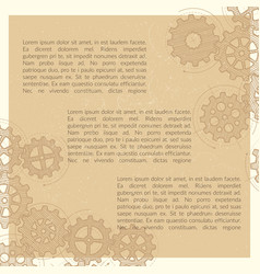 vintage hand drawn gears poster background vector image