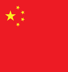 Chinese national flag icon vector