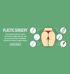 Plastic surgery banner horizontal concept vector