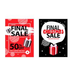 total price leaflet final christmas sale vector image