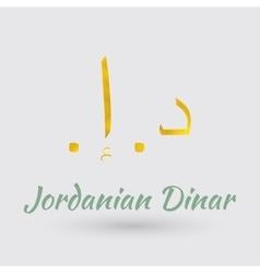 Golden Symbol of Jordanian Dinar vector image vector image