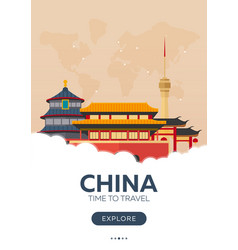 China beijing time to travel travel poster vector
