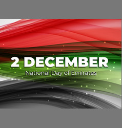 National day emirates 2 december holiday vector