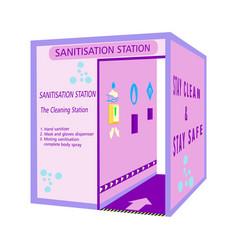 Sanitisation station tunnel for disinfection vector