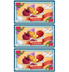 shana tova happy new year card vector image vector image