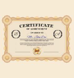 Certificate achievement diploma appreciation vector