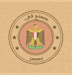 egypt coat arms round label with name of vector image