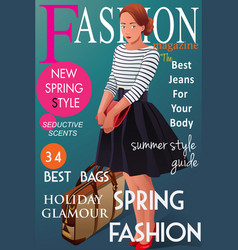 fashion magazine cover vector image