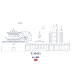 Tianjin city skyline vector