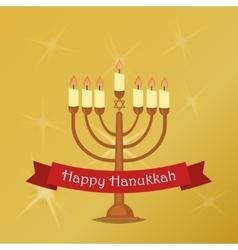 Hanukkah Typography Design vector image