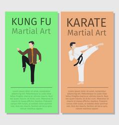 martial arts kung fu karate flyers vector image
