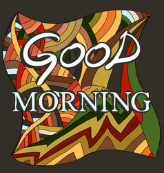 morning abstract background vector image
